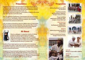 Stage au Maroc-mailing2