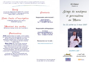 stage maroc 1