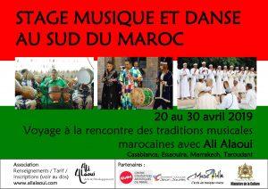 STAGE MUSIQUE ET DANSE AU SUD DU MAROC @ MAROC / Marrakech | Marrakech | Marrakech-Safi | Maroc