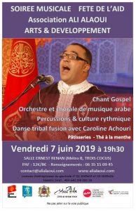 SOIRÉE MUSICALE - FÊTE DE L'AÏD @ FRANCE/TOULOUSE/ Salle Ernest RENAN
