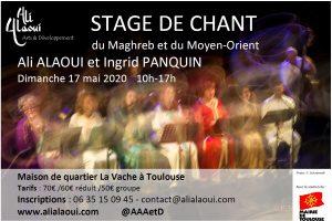 STAGE DE CHANT DU MAGHREB ET DU MOYEN-ORIENT @ FRANCE/TOULOUSE / Maison de quartier La Vache
