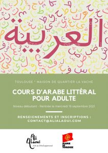 RENTRÉE COURS D'ARABE LITTÉRAL @ FRANCE/TOULOUSE / Maison de Quartier La Vache
